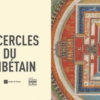 Mandalas et cercles de protection du bouddhisme tibétain